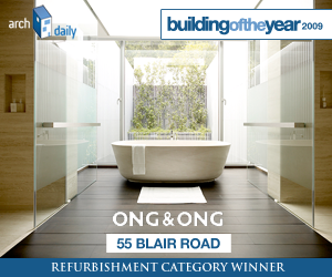 Building Of The Year 2009, Refurbishment category winner: Ong&Ong